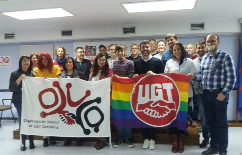Participantes en la jornada de UGT sobre la LGTBIfobia en el ámbito laboral