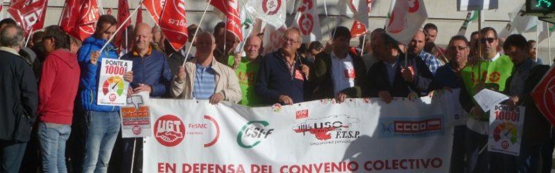 Última concentración de protesta por el convenio de seguridad privada celebrada en Cantabria