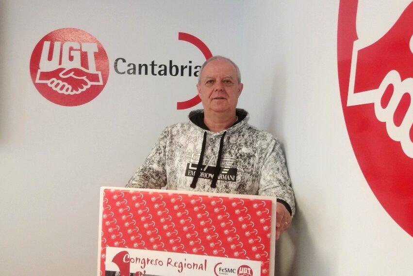 José Giráldez, reelegido secretario general de la Federación de Servicios de UGT en Cantabria con un 91% de votos favorables