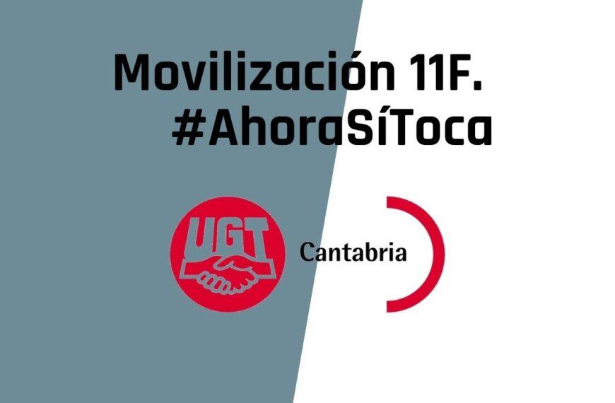 Intervención Mariano Carmona. #AhoraSíToca