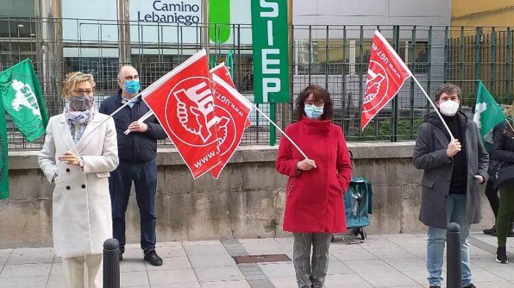 Imagen de la concentración de protesta convocada por los sindicatos por el traslado del CAIF