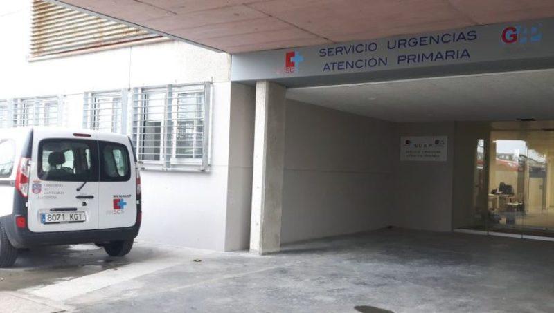 El personal del SUAP aún no ha recibido autorización para la reducción de jornada por guarda legal de menores